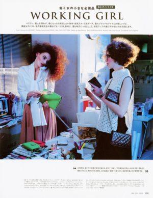 GINZA magazine